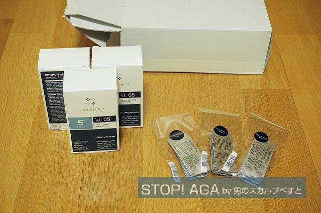 AGA治療の薬