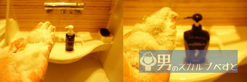 チャップアップシャンプーとプレミアムブラックシャンプーの泡の比較