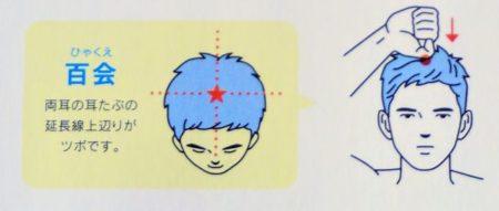チャップアップシャンプーの頭皮マッサージ3